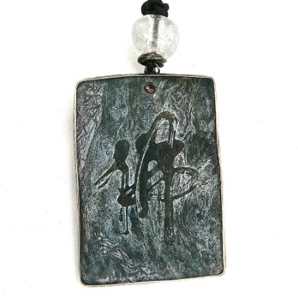 C3969 7 dark green etched jade fish, silver fish pendant necklace