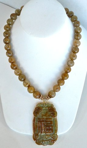 C1366 golden and green jade dragon, golden rutilated quartz necklace