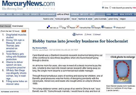 San Jose Mercury News Article on Carol Barrett Jewelry